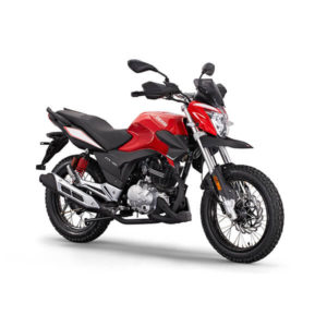DERBI ETX 150 Price Specification online in Pakistan