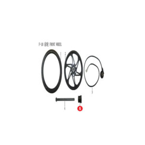 BUSH FRONT WHEEL RH Price Specification