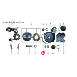GASKET CRANKCASE COVER LH Price Specification