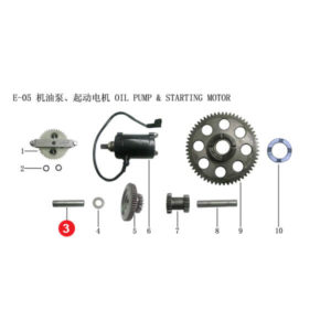 SHAFT DUAL GEAR I Price Specification
